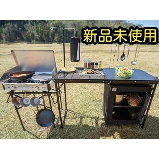 ドッペルギャンガー(DOPPELGANGER)のDOD オールインワンキッチン クッキング(テーブル/チェア)