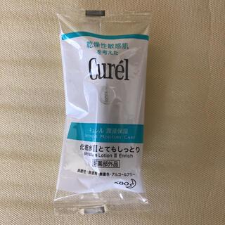 Curel - 《お試し》キュレル 潤浸保湿 化粧水III とてもしっとり サンプル