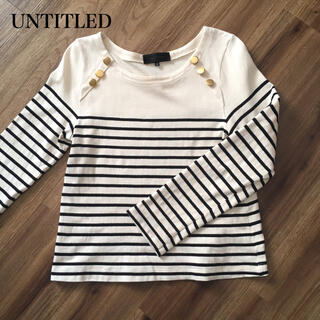 UNTITLED - ●送料無料●UNTITLED 長袖 ボーダーカットソー