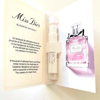 Christian Dior - 【新品、未使用 ミスディオール ブルーミング ブーケ サンプル 1ml】