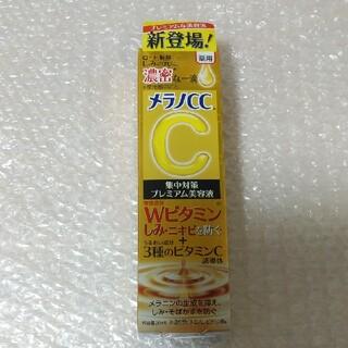 ロート製薬 - ロート製薬 メラノCC 美容液 プレミアム