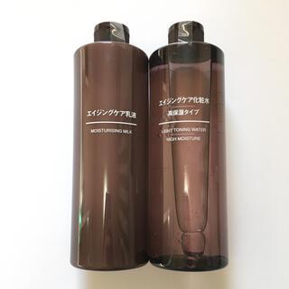 MUJI (無印良品) - 無印良品 高保湿化粧水、エイジングケア乳液 セット