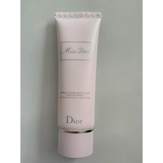 Dior - 最終価格☆Dior ミスディオール ハンドクリーム☆新品未使用