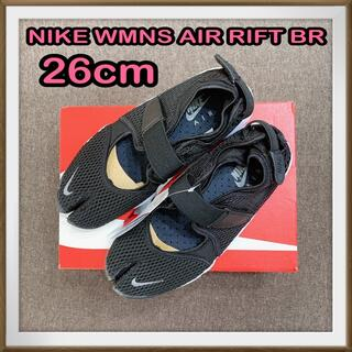 NIKE - 黒 26cm ナイキ エアリフト NIKE AIR RIFT BR