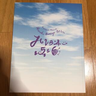 神谷浩史 1stライブ 公式パンフレット(その他)