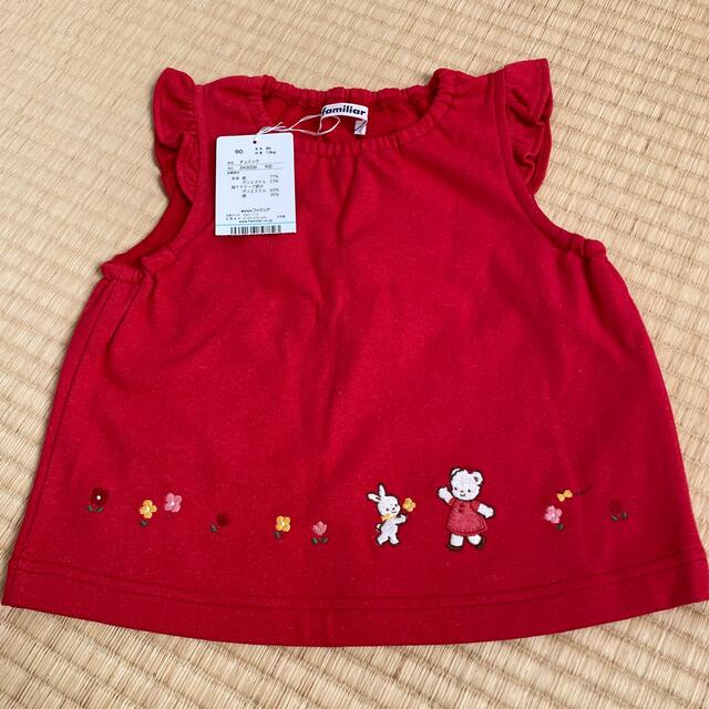 familiar(ファミリア)のファミリア チュニック キッズ/ベビー/マタニティのキッズ服女の子用(90cm~)(Tシャツ/カットソー)の商品写真