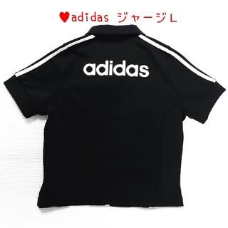 アディダス(adidas)の♥アディダス ジャージ♥黒 Lサイズ 3本線♥スワロフスキー ラインストーン(トレーナー/スウェット)