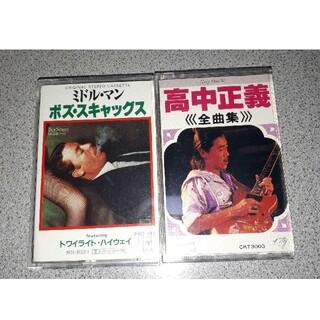 ミュージックテープ 高中正義 ボズ・スキャッグス(その他)