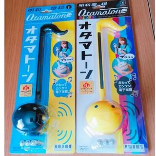 オタマトーン イエロー  さわってカンタン電子楽器(楽器のおもちゃ)