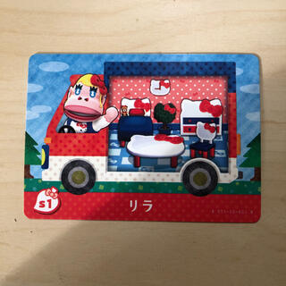 Nintendo Switch - amiibo サンリオ リラ