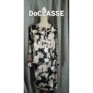 大変美品 DoDoCLASSE   大きな花柄のセットアップ ブラウス スカート(セット/コーデ)