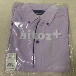 アイトス(AITOZ)のAITOZ ポロシャツ ラベンダー Lサイズ (ポロシャツ)
