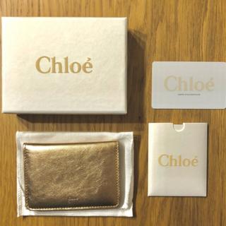 クロエ(Chloe)のクロエ カードケース 定期入れ(名刺入れ/定期入れ)