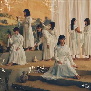 ケヤキザカフォーティーシックス(欅坂46(けやき坂46))の櫻坂46 BAN 通常盤CD 新品未開封(女性タレント)