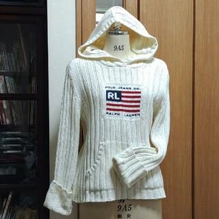 Ralph Lauren - ラルフローレン 綿リブ編みパーカー