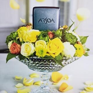アルソア(ARSOA)のアルソア□セルローション(化粧水/ローション)