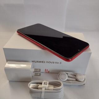 HUAWEI nova lite 3 レッド 32 GB SIMフリー