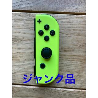 ニンテンドースイッチ(Nintendo Switch)のジョイコン右 イエロー ジャンク品(その他)