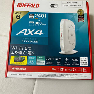 Buffalo - バッファロー WSR-3200AX4S-WH