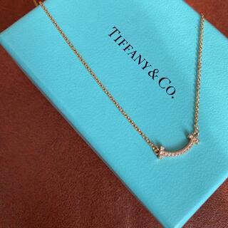 Tiffany & Co. - ティファニー tスマイル  マイクロ ネックレス ダイヤ