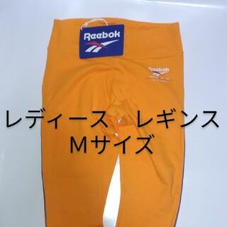 Reebok - Reebok リーボック ベクターレギンス レディース M