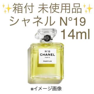 CHANEL - ✨箱付 未使用品✨シャネル N°19 パルファム  14ml