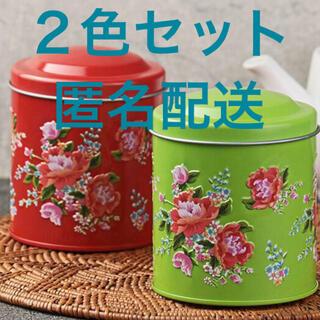 カルディ(KALDI)のKALDI パイナップルクッキー 客家柄缶 2色セット(赤・緑)(菓子/デザート)
