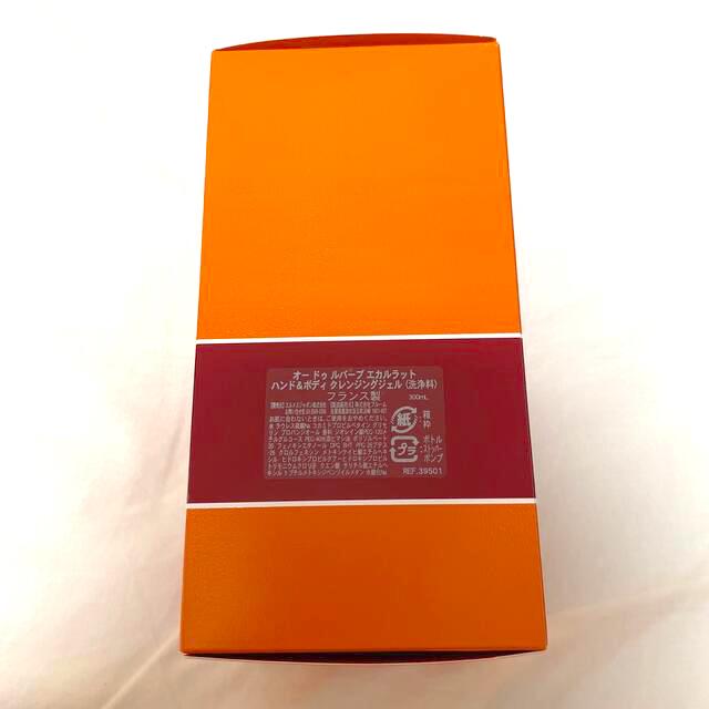 Hermes(エルメス)の紙袋付き。エルメス ハンド&ボディークレンジングジェル 300ml コスメ/美容のボディケア(ボディソープ/石鹸)の商品写真
