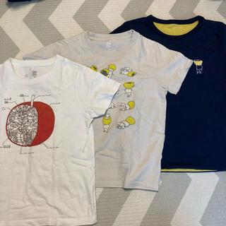Design Tshirts Store graniph - ヨシタケシンスケ Tシャツ 3枚セット