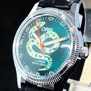 オリス(ORIS)の【激レア】オリス/ORIS/メンズ腕時計/Vintage/希少/グリーン/緑色(腕時計(アナログ))