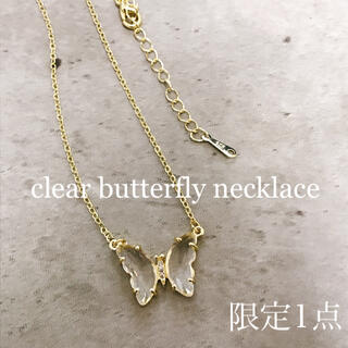 clear butterfly necklace(ネックレス)
