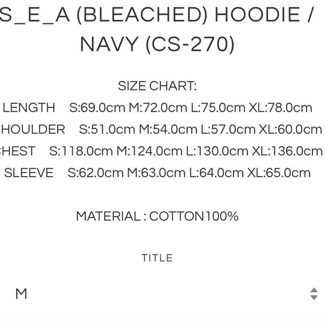 SEA(シー)のS_E_A (BLEACHED) HOODIE / NAVY (CS-270) メンズのトップス(パーカー)の商品写真