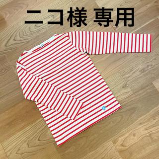 オーシバル(ORCIVAL)のORCIVAL オーシバル ボーダー バスクシャツ(Tシャツ(長袖/七分))