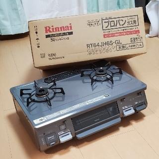リンナイ(Rinnai)のプロパン用 コンロ2口 Rinnai ホース付(調理機器)