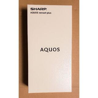 SHARP - AQUOS sense4 plus SH-M16 ブラック  新品未開封
