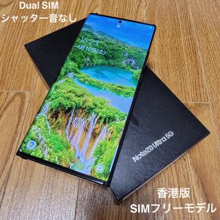 Galaxy - 香港版 Galaxy Note 20 Ultra 5G Dual SIMフリー