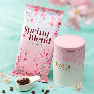 カルディ(KALDI)のカルディ 春のキャニスター缶 セット スプリングブレンド(コーヒー)