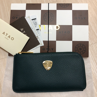 ATAO - 新品!アタオ スリモケリー ボタニカルグリーン アトリエアタオ