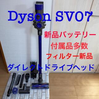 Dyson - 新品バッテリーDyson SV07ダイレクトドライブヘッド仕様