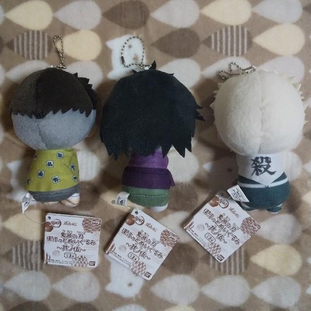 BANPRESTO(バンプレスト)の鬼滅の刃 ぽふっとぬいぐるみ 値下げしました。 エンタメ/ホビーのおもちゃ/ぬいぐるみ(ぬいぐるみ)の商品写真