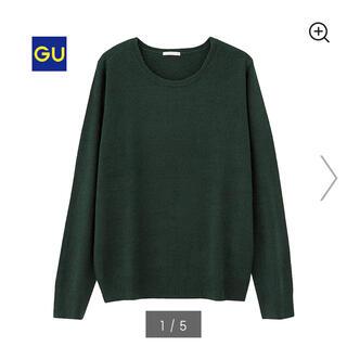 ジーユー(GU)のGU カシミヤタッチクルーネックセーター(ニット/セーター)