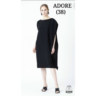 ADORE - 美品♪(38)  ADORE アドーア ジョーゼット ワンピース