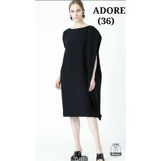 ADORE - 美品♪(36)  ADORE アドーア ジョーゼット ワンピース