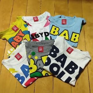 BABYDOLL - 110☆BABYDOLL☆半袖Tシャツ☆6枚まとめ売り
