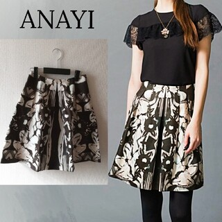 ANAYI - 【アナイ】モノトーン 花柄 スカート