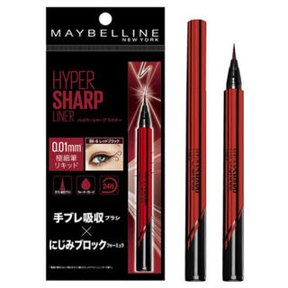 MAYBELLINE - 【新品未使用】メイベリン ハイパーシャープライナー BK-6 レッドブラック