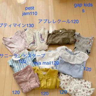 petit main - プティマイン ZARA 110.120.130おまとめ売りセット 女の子