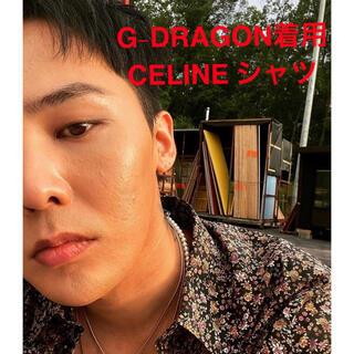 celine - G-DRAGON着用 CELINE セリーヌ 20ss Flower シャツ38