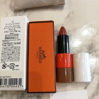 Hermes - rougehermes  17 リミテッド 未使用