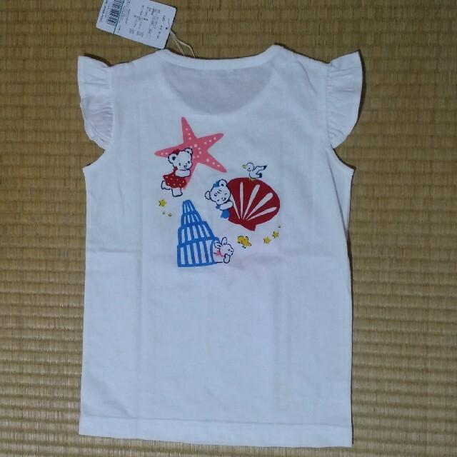 familiar(ファミリア)のファミリア おはなしTシャツ 120 キッズ/ベビー/マタニティのキッズ服女の子用(90cm~)(Tシャツ/カットソー)の商品写真